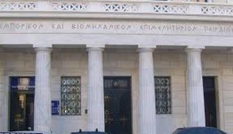 Συνέδριο με θέμα σύγχρονες τεχνολογίες στη ναυτιλιακή βιομηχανία της Ελλάδας και της Γερμανίας