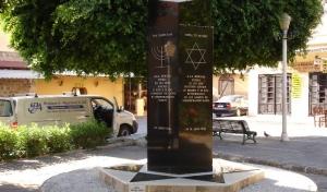 Εκδηλώσεις μνήμης για τον εκτοπισμό της Εβραϊκής Κοινότητας στο Αούσβιτς  19 με 24 Ιουλίου στη Ρόδο