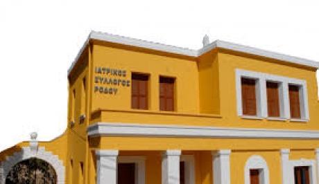 SOS θα εκπέμψει ο ΙΣΡ για τα κενά στα ιατρεία της Ρόδου και των νησιών