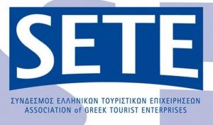 Στις 17 Οκτωβρίου το ετήσιο συνέδριο του ΣΕΤΕ