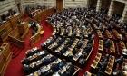 Ερώτηση από το ΚΚΕ στη βουλή για τις ελλείψεις στα Κέντρα Κοινωνικής Πρόνοιας του Ν. Αιγαίου