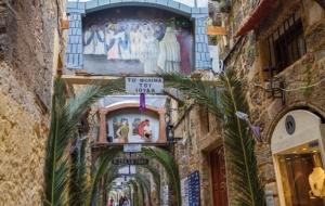 Η αναπαράσταση των Θείων Παθών στην Π. Πόλη