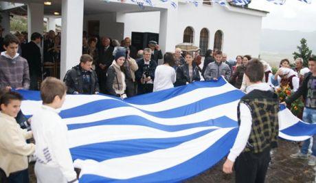 Ανεπιθύμητοι 52 Ελληνες για την Αλβανία