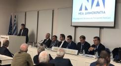 Κόνσολας: «Η ΝΔ δεσμευμένη για μείωση φόρων στον τουρισμό»