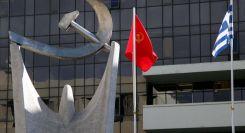 Το ΚΚΕ ζητά επαναφορά μειωμένων συντελεστών ΦΠΑ στα νησιά