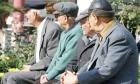 Την Τρίτη ΓΣ Συνταξιούχων ΙΚΑ