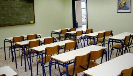 Κλειστά την Παρασκευή τα Γυμνάσια και τα Λύκεια